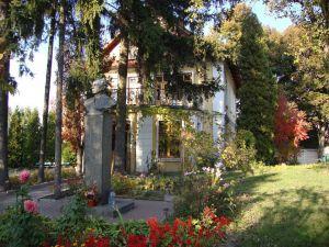 У Музею Максима Рильського ювілей