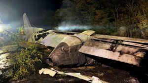 Завершено розслідування авіакатастрофи під Чугуєвом