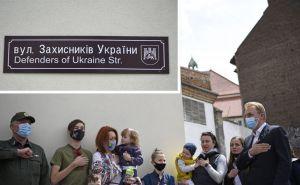 У Львові захисників увічнили у назві вулиці