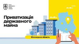 Вінниччина: Спиртозаводи і Будинок відпочинку підуть з молотка
