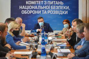 Состоялось заседание Комитета Верховной Рады Украины по вопросам национальной безопасности, обороны и разведки