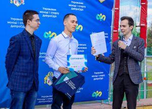 Дніпропетровщина: Молодь рветься в держслужбовці