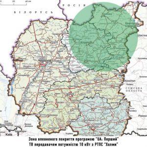 Черниговщина: «Белое пятно» частично закрыто