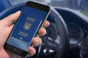 Электронные паспорта: удобно, но для всех ли?