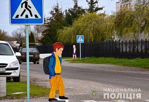 Полтавщина: Щоб запобігти аваріям, біля переходів виставили «школярів»