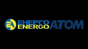 «Енергоатому» — зелене світло?