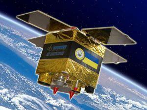 Нова космічна програма