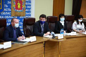 В Запорожском регионе ждут активности и денег