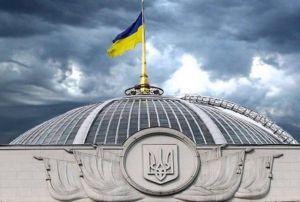 Постанова Верховної Ради України Про звільнення Криклія В. А. з посади Міністра інфраструктури України