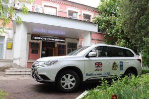 На Херсонщине мобильный ЦПАУ будет обслуживать глубинку