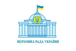 Про призначення Кубракова О. М. на посаду Міністра інфраструктури України