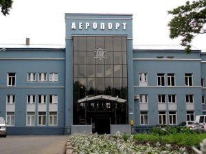 З Чернівецького аеропорту кудись випарувалися  кошти