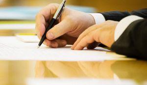 Про внесення змін до деяких законів України щодо забезпечення права громадян на доступ до державної реєстрації актів цивільного стану у зв'язку з укрупненням територіальних громад