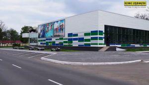 В Краматорске продолжается строительство спорткомплекса