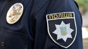 На Херсонщине готовят  полицейских-робинзонов