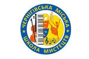 Именем хормейстера назвали школу в Чернигове