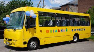 Полтавщина: Борг учням повернули... шкільним автобусом