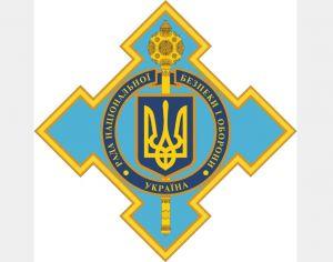 Секретарь СНБО анонсировал создание кибервойск