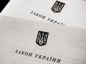 Про внесення змін до Закону України «Про туризм» щодо розширення кола суб'єктів надання готельних послуг