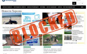 «Московские бояре» запретили наш информационный ресурс