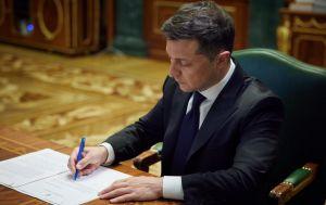 Про рішення Ради національної безпеки і оборони України від 14 травня 2021 року «Про Стратегію людського розвитку»