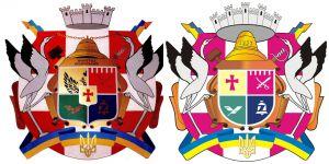 Житомирщина: Герб позбувся російської символіки