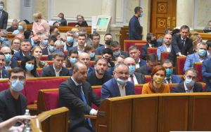 Ukrainian Parliament condemns actions of the Lukashenko regime