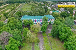 Днепр: Ждали ремонта школы 60 лет