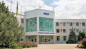 Мариупольский государственный университет: 30-летний путь
