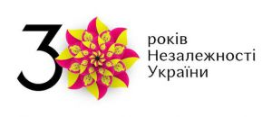 Регионы получили свой уникальный логотип