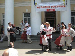 «Музейные гостины» в Ривном тоже будут в этом году тридцатые