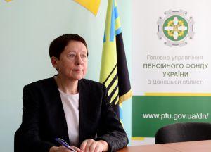 Почти 20 тысяч граждан Донетчины получат в июне пенсии в повышенном размере