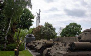 У Києві перевірити знання можна квестом
