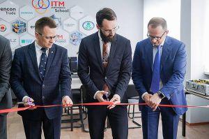 В Житомире будут готовить специалистов по автоматизации