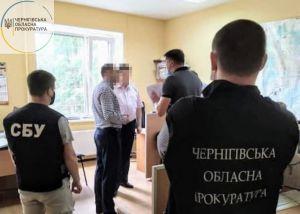 Черниговщина: В экологической инспекции изъяли документы