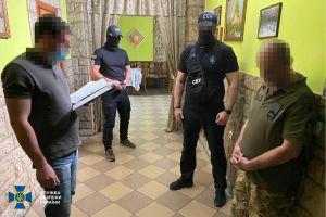 Закарпатье: Вопрос о непригодности призывников «решали» за деньги