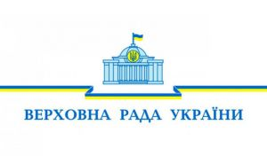 Про призначення позачергових виборів Надлацького сільського голови  Голованівського району Кіровоградської області