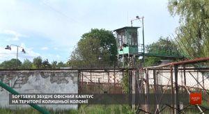 Львов: Вместо колонии — офисы будущего