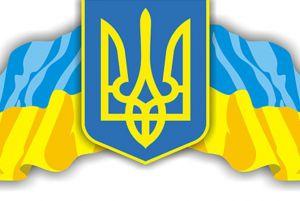 Про внесення змін до Закону України «Про судоустрій і статус суддів» щодо вирішення окремих питань, пов'язаних з проведенням розвідувальних заходів