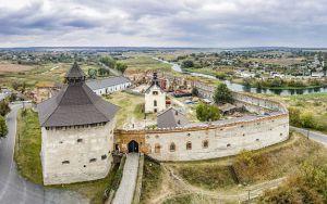 Старше Львова и Каменца-Подольского