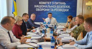 Была рассмотрена и поддержана Бюджетная декларация на 2022-2024 годы