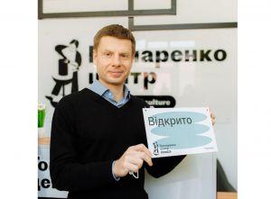 А коли Гончаренко-центр з'явиться в нашому місті?