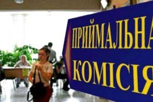 Регистрация электронных кабинетов поступающих стартует 1 июля