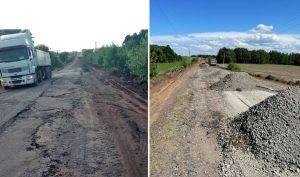Черниговщина: Путь к жемчужинам Северщины станет комфортнее