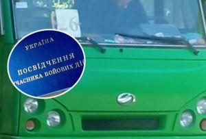 У Чернівцях військові провели виховну роботу з водієм маршрутки
