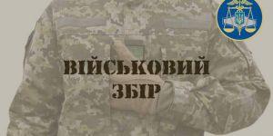 Запорожье: Отчисления для армии увеличились