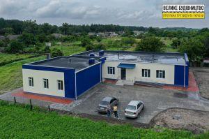 Днепропетровщина: В селе появилась уже вторая амбулатория