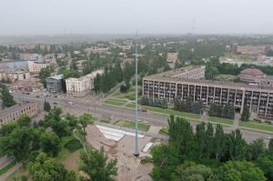 Днепропетровщина: Для флага установили огромный флагшток