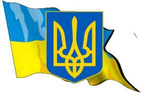 Про ратифікацію Угоди (у формі обміну нотами) між Урядом України та Урядом Сполучених Штатів Америки про продовження дії Угоди між Урядом України  та Урядом Сполучених Штатів Америки про співробітництво у сфері науки та технологій
