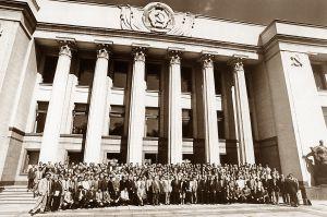 Исторический документ, сыгравший фундаментальную роль в развитии независимости нашего государства